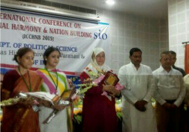 """2nd International Conference on """"Communal Harmony and Nation Building-2015"""" Schedule Postponed"""