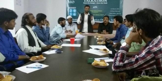 SIO Telangana organised a deliberation meet on Union Budget 2016