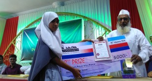 Spreading the Message of Peace through Inter School Competition