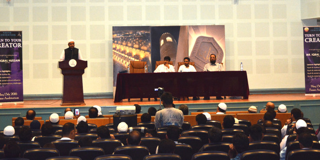 SIO National President addresses Youths of Indian Islamic Circle in Qatar