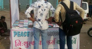 Peace Propagation Centre by SIO Jabalpur