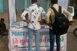 Peace Propagation Centre by SIO Jabalpur