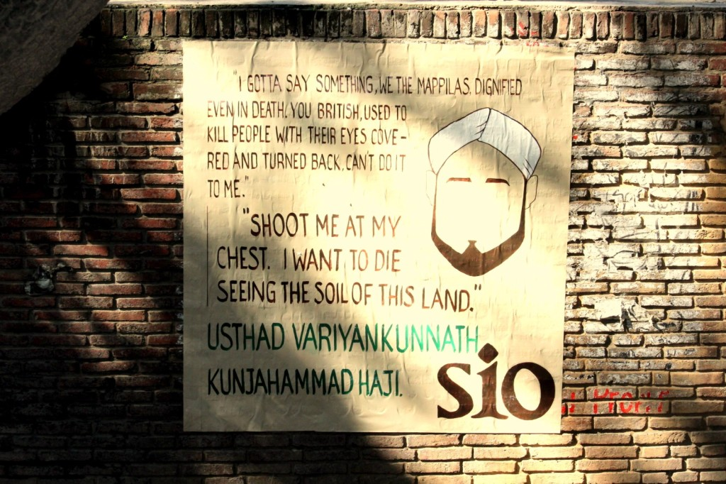 Artistic Poster at JNU to Convey message of peace, harmony, communal amity, deriding oppression and injustice