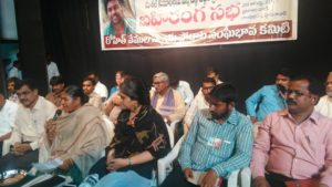 Public Meet at Telangana Demanding the arrests of persons responsible for suicide of Rohit Vemula