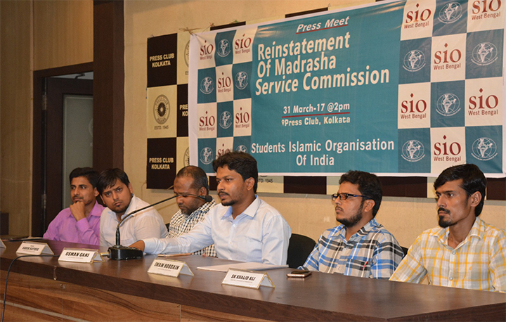 SIO demands reinstatement of Madrasha Service Commission
