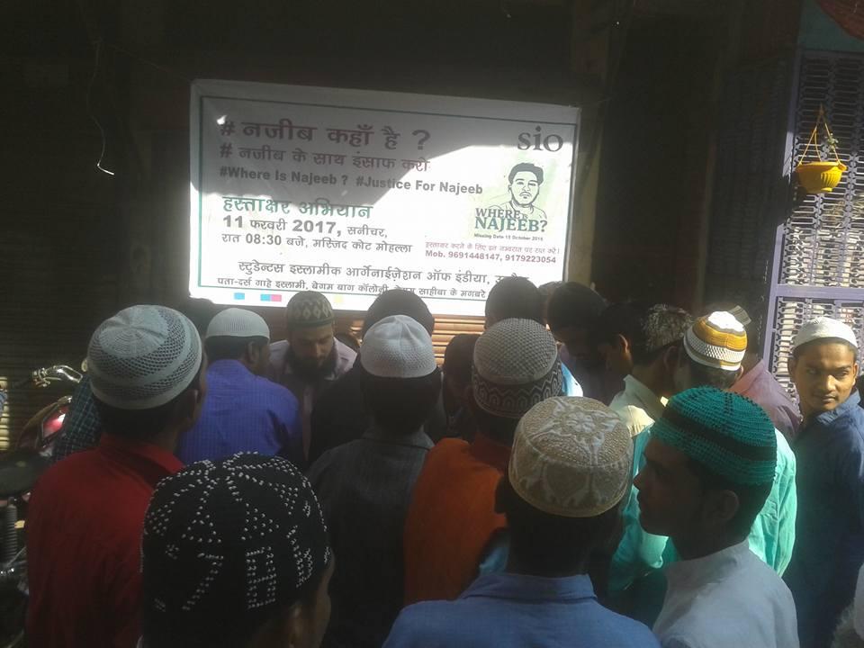 Signature Campaign organized for Where is Najeeb?