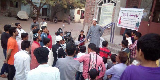 Public talk in Haya day Campaign