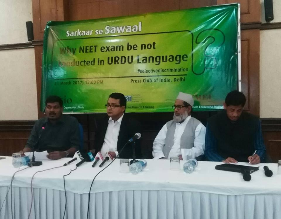 SIO: Why NEET exam be not conducted in Urdu Language?