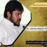Layeeq Ahmed Khan Aqil - Zonal President (Telangana)