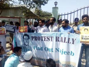 Protest gathering at collectorate of Sangareddy addressed by Zonal President Layeeq Ahmed Khan