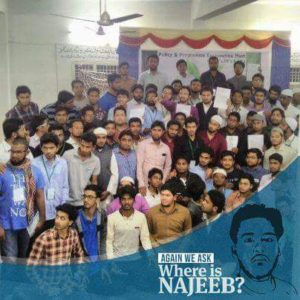 Announcing signature campaign for Findout Najeeb