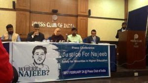 Press Conference after MHRD march