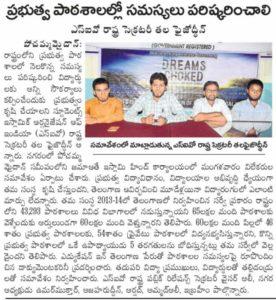 dreams-media1