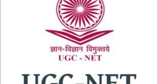 UGC-NET-LOGO