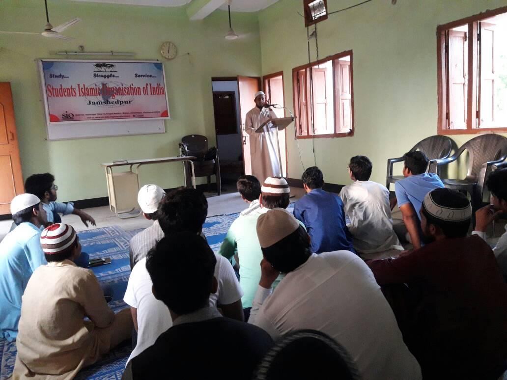 Iftar Get Together on 'Yaum e Badar' in Jamshedpur City