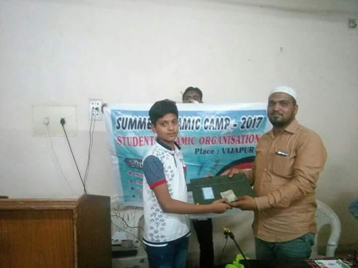 Summer Islamic Camp