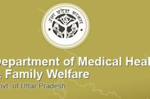 Department_Medical_Health_and_family_Welfare_UP