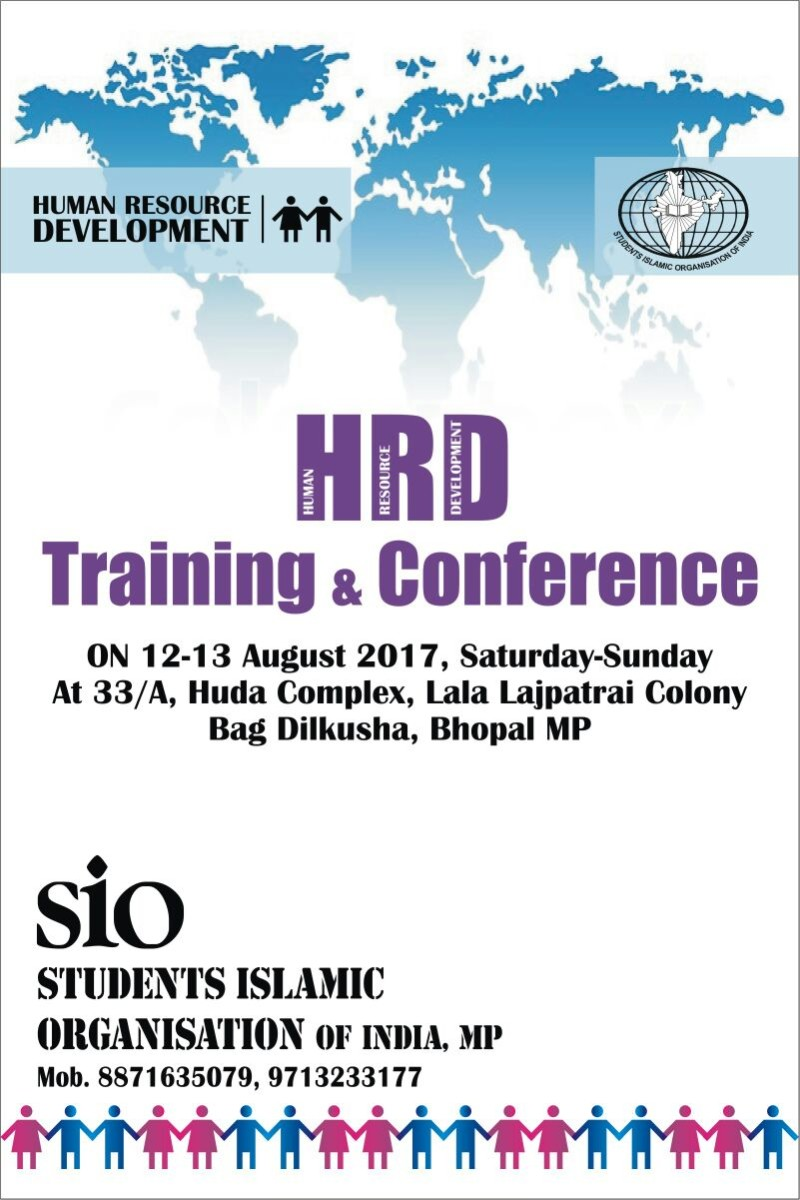 Poster Human Resource Development Camp