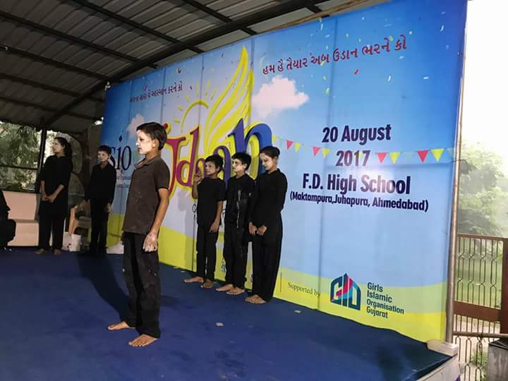Children Festival by SIO Gujarat