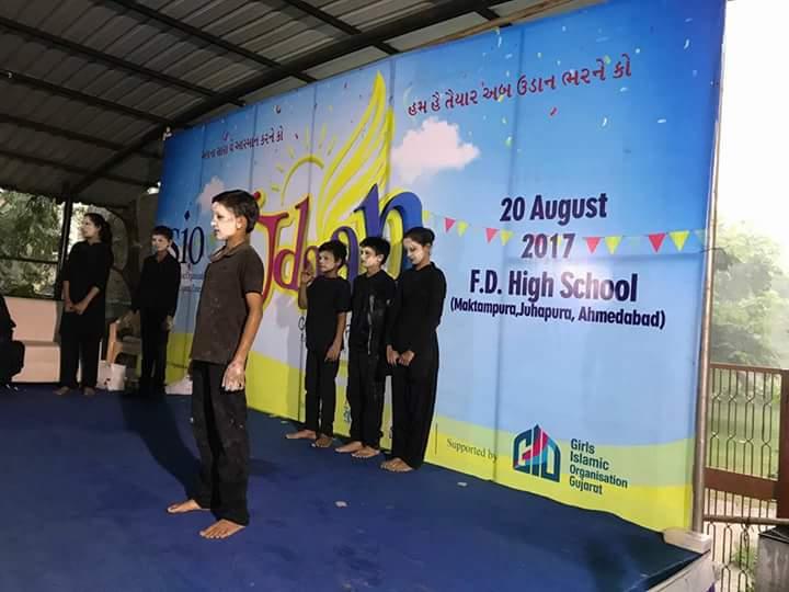 Children Festival by SIO Gujarat