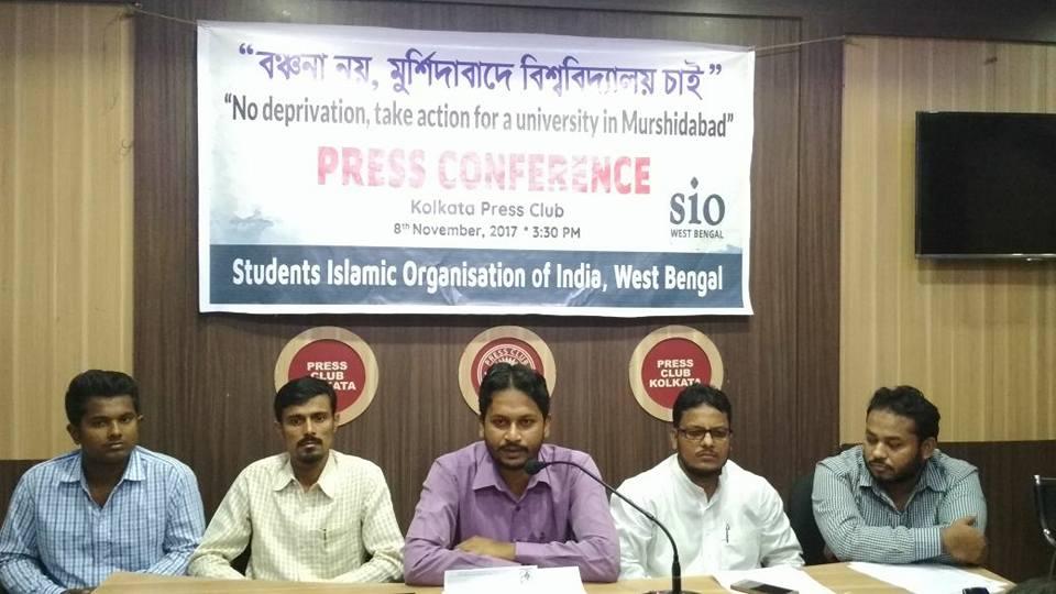 Establish a full-fledged university in Murshidabad :  SIO West Bengal