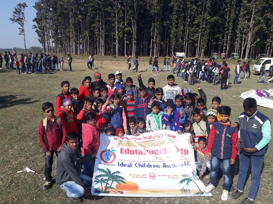 EDUTAINMENT TRIP ORGANISED FOR ICA BY SIO JHARKHAND