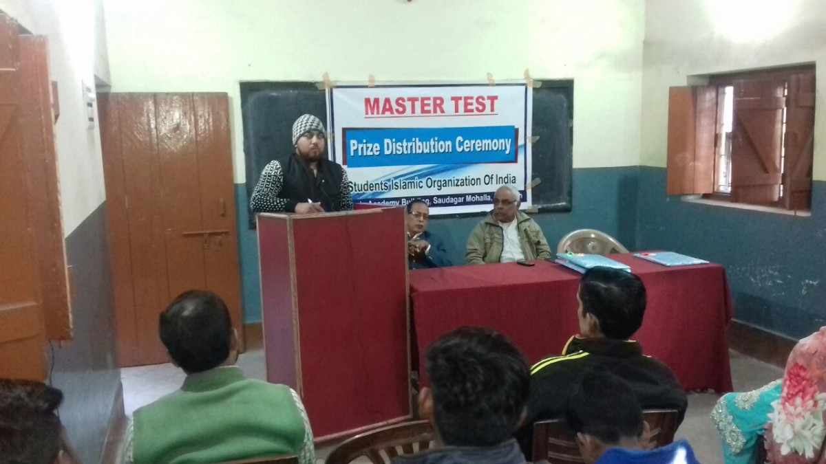 Prize Distribution program of Master Test Organized by SIO Ramgarh