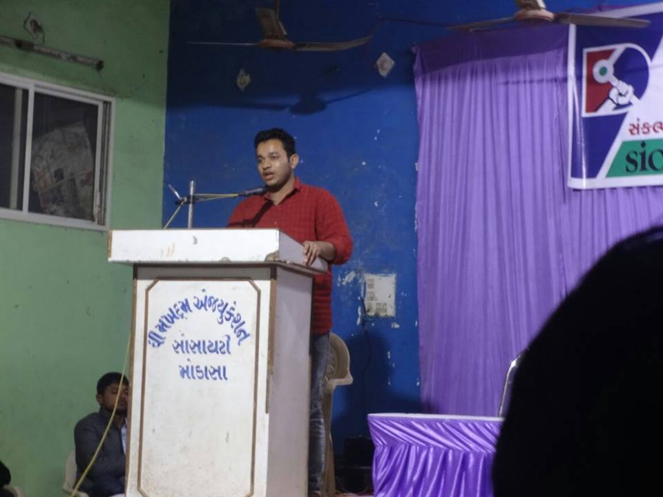 Students Conference at Modasa