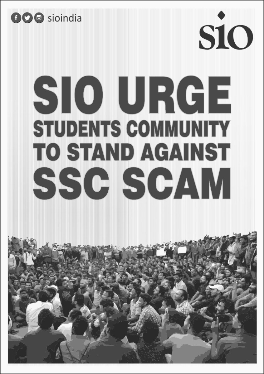SIO urge students community to stand against SSC Scam – Nahas Mala