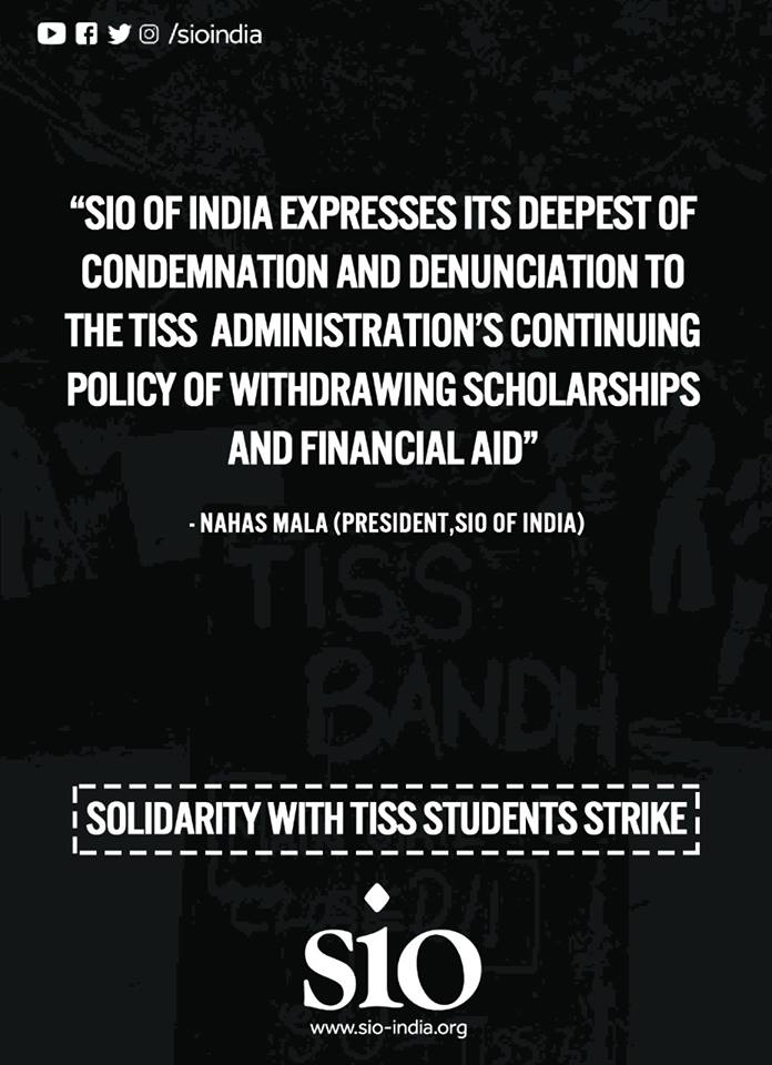 SIO in Solidarity with TISS Strike – Nahas Mala (President, SIO of India)