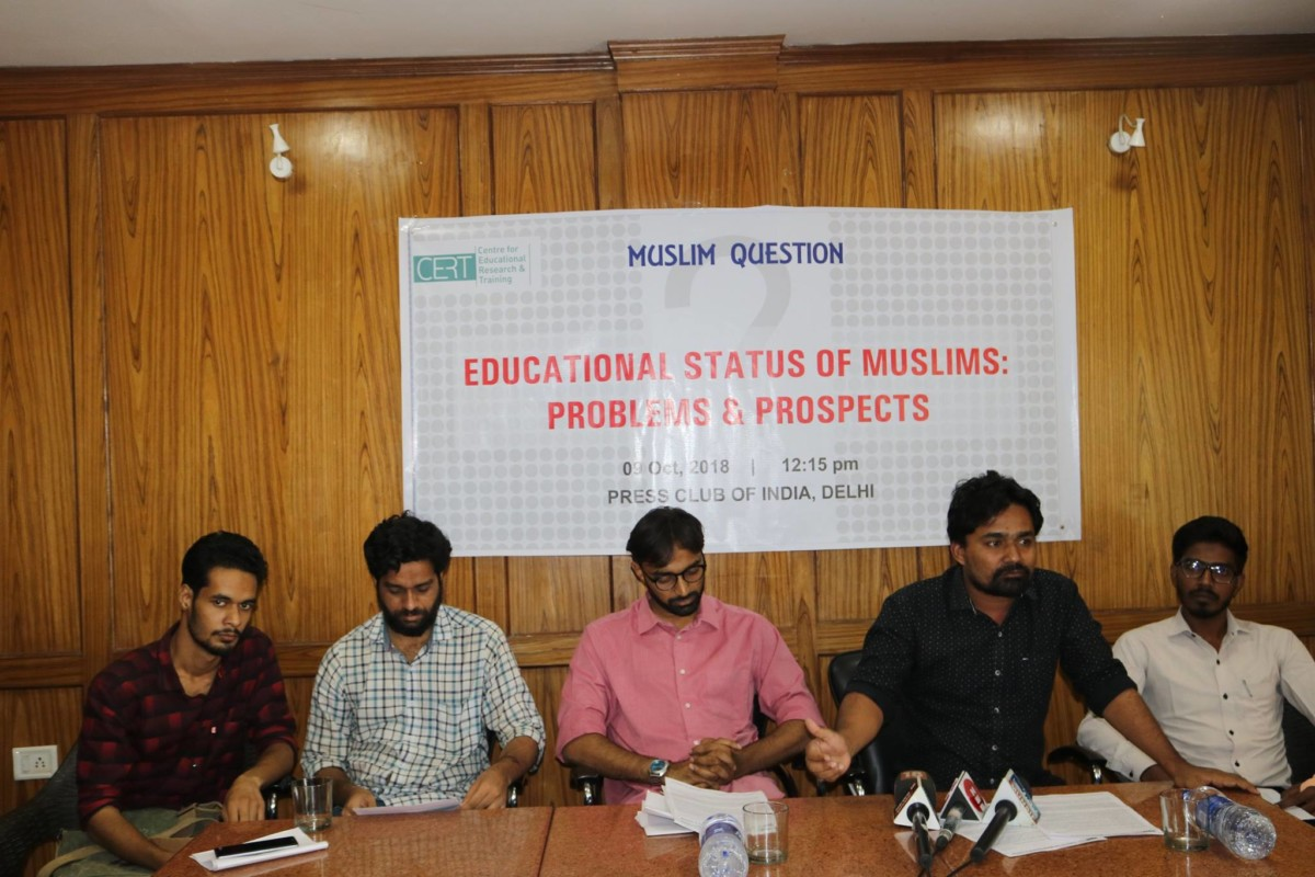 Establish AMU Off Campus Centres in Minority Concentrated Districts