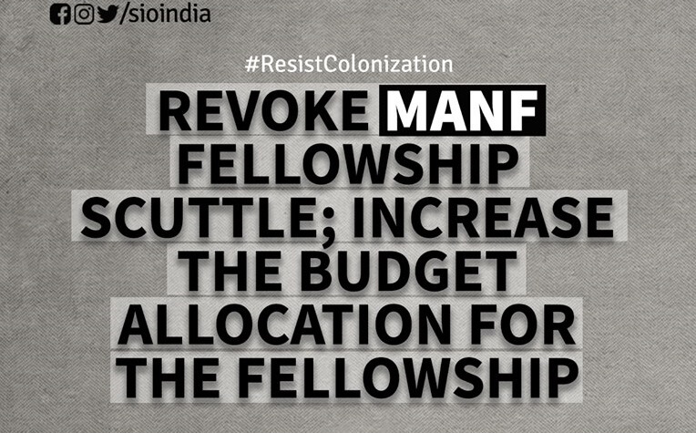 MANF fellowship notification is nothing but a mockery to minority students: SIO