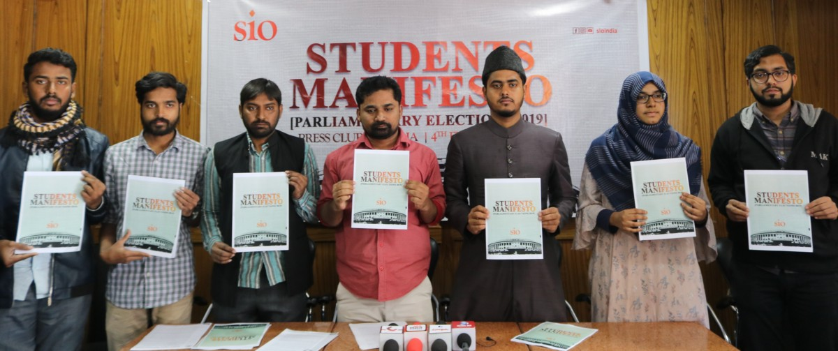 All political parties must include 10% reservation for Muslims and 5% for other minorities in their election manifesto 2019: SIO