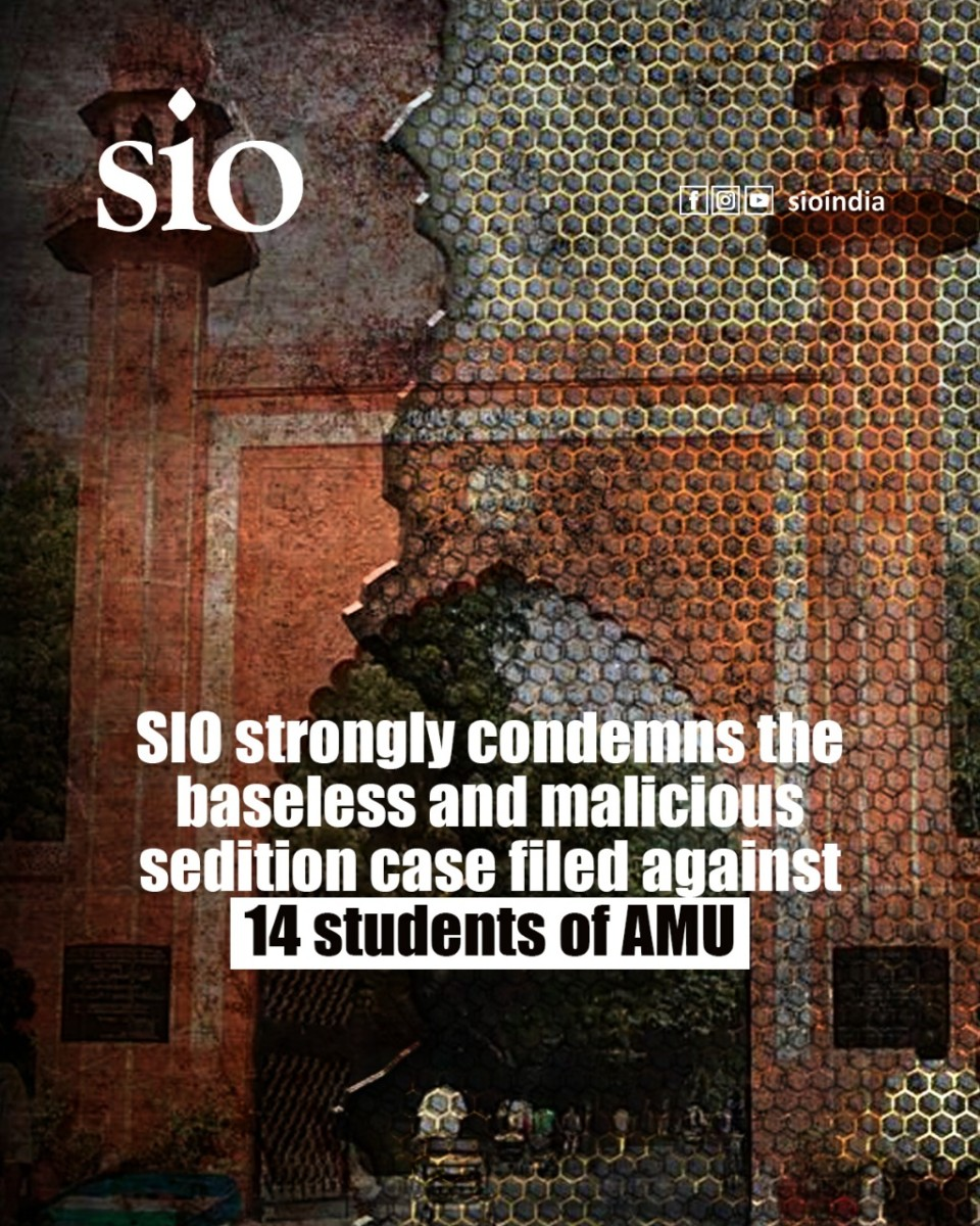 SIO strongly condemns the baseless and malicious sedition case filed against 14 students of AMU