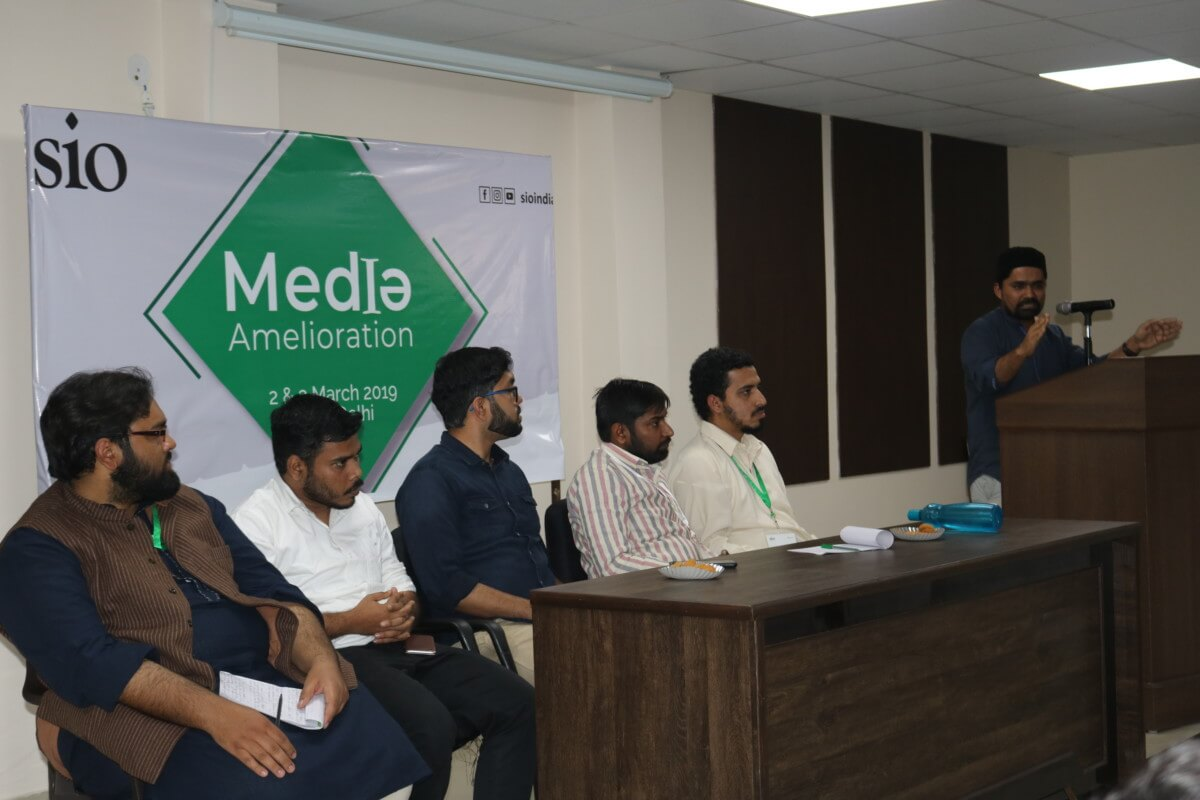 SIO Organised Media Amelioration Workshop at IIIS, New Delhi.