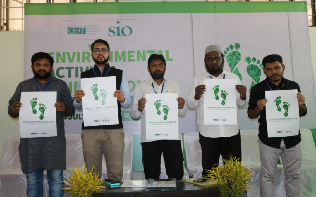 "CERT in collaboration with SIO launched the ""Green Footprints Initiative"""