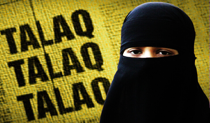 Triple Talaq bill is a travesty of justice: SIO