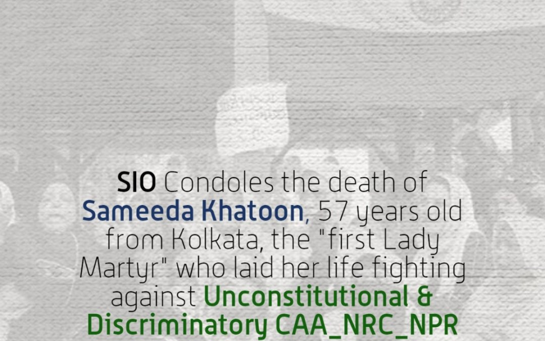 "SIO Condoles the death of Sameeda Khatoon, 57 years old from Kolkata, the ""first Lady Martyr"" who laid her life fighting against Unconstitutional & Discriminatory CAA_NRC_NPR"