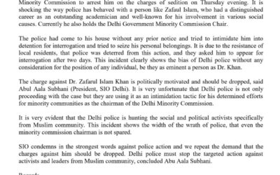 Delhi Police attempt to intimidate minority commission chairman Dr. Zafarul Islam Khan is outrageous: Abul Ala Subhani