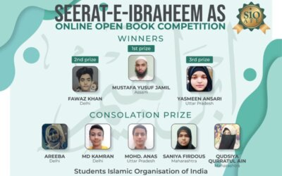 Mustafa Yusuf Jamil from Assam tops the online open book competition on Seerat-e-Ibrahim AS