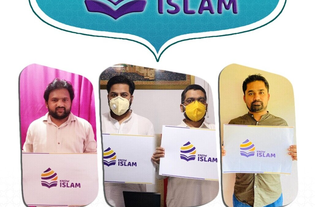 Know Islam Campaign Begin