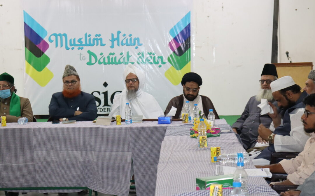 'Muslim Hain to Dawat Dein': SIO Campaign to Focus on Presenting True Message of Islam