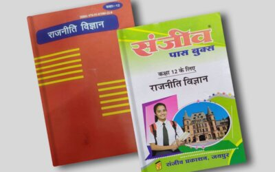SIO seeks action against Rajasthan textbooks linking Islam with terrorism