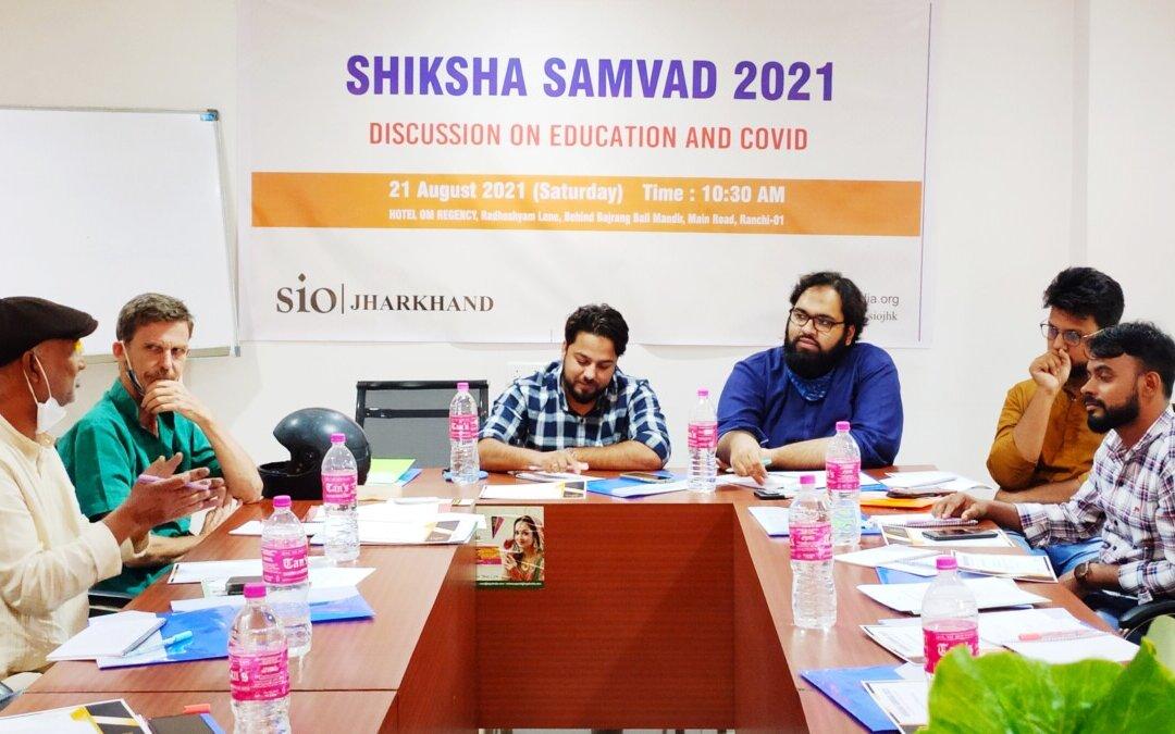 Students Islamic Organization of India, Jharkhand Zone organized education dialogue