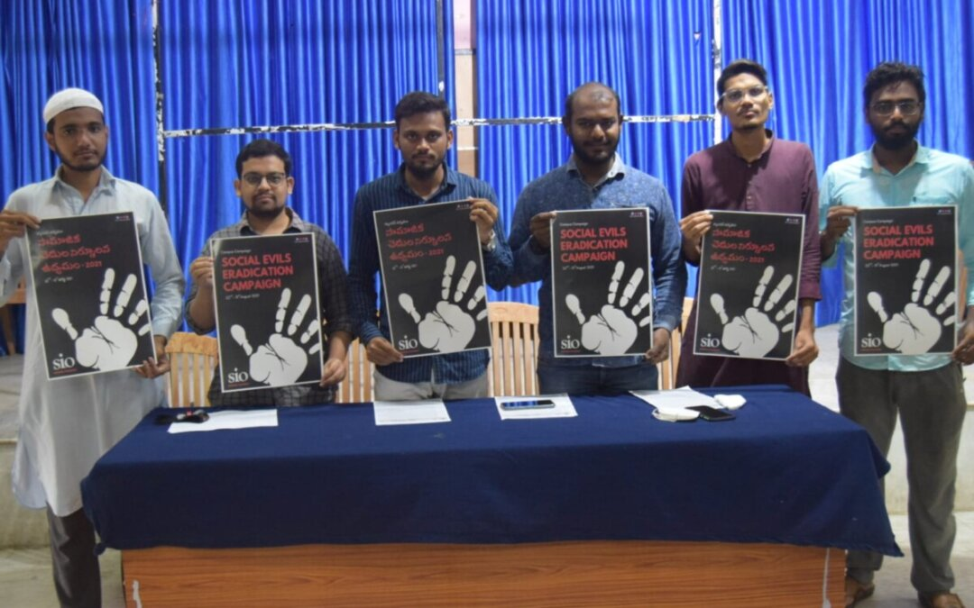 """""""Social Evils Eradication Campaign"""" launched by SIO Andhra Pradesh"""