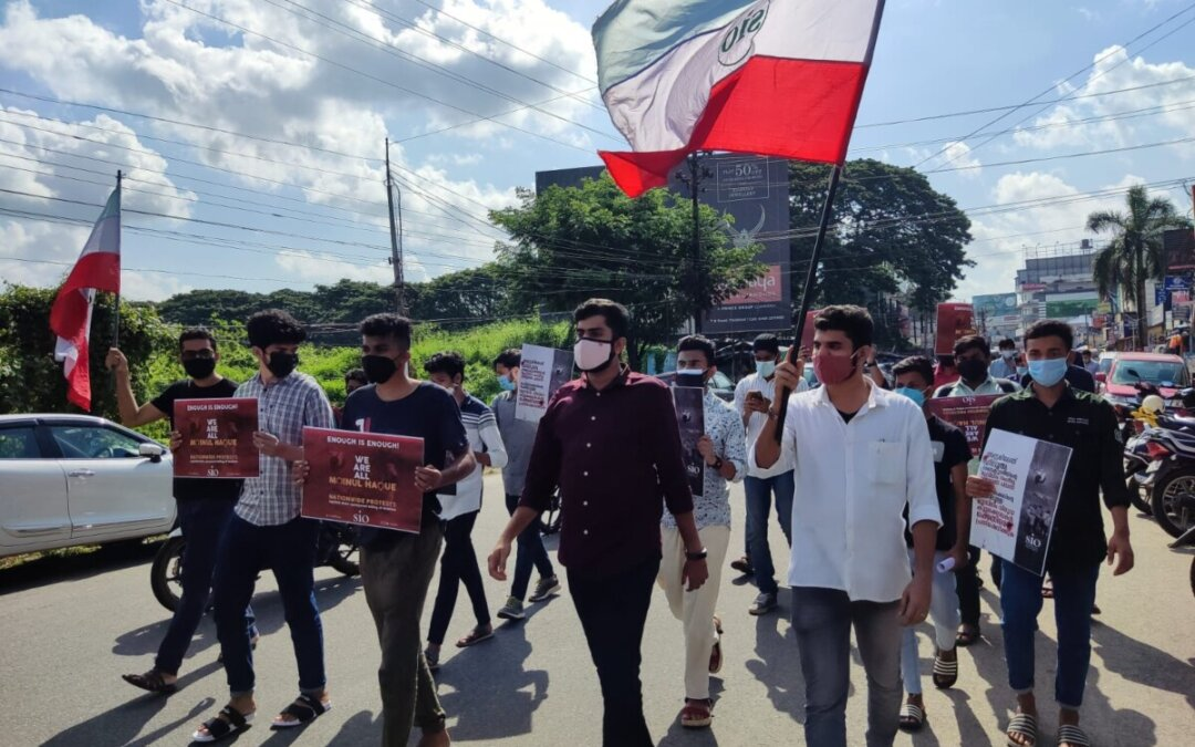 SIO Leads Nationwide Protests Against State-sponsored Assam Killings